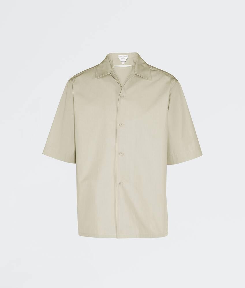Afficher une grande image du produit 1 - chemise